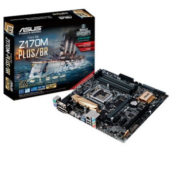 Asus Motherboard – Gamer Pc Rentals